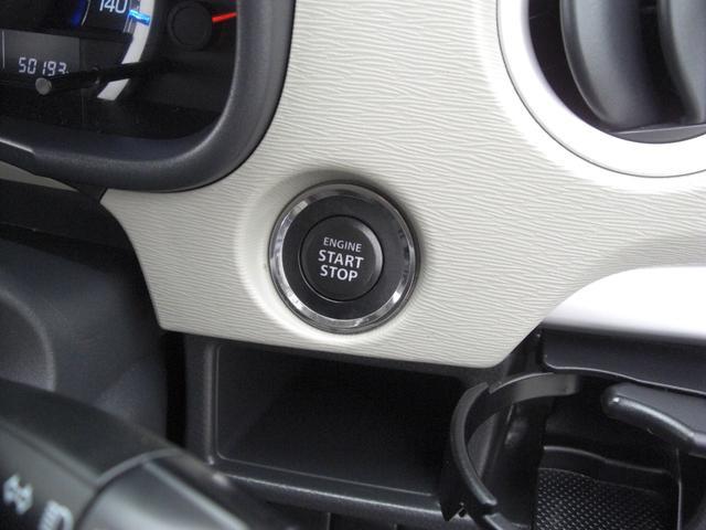 FXリミテッド FEELフルエアロ16インチアルミフルタップ車高調ナビLEDシートカバー カスタムいっぱいの車輛 GOO鑑定車 ★5つ車です(19枚目)