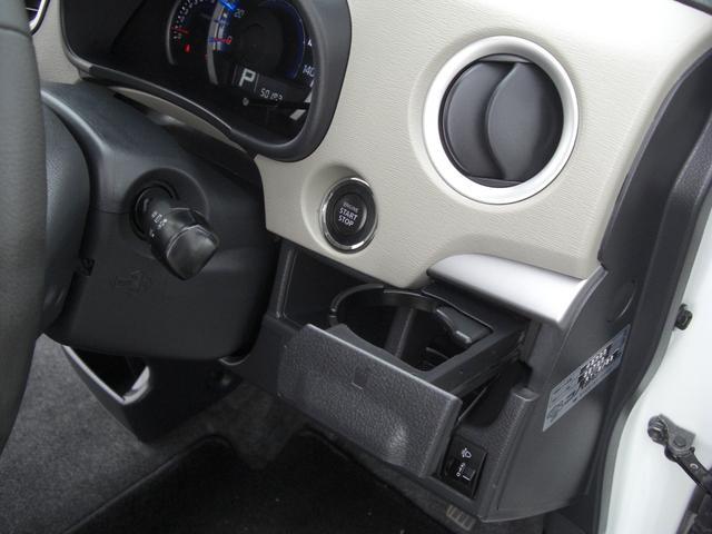 FXリミテッド FEELフルエアロ16インチアルミフルタップ車高調ナビLEDシートカバー カスタムいっぱいの車輛 GOO鑑定車 ★5つ車です(48枚目)