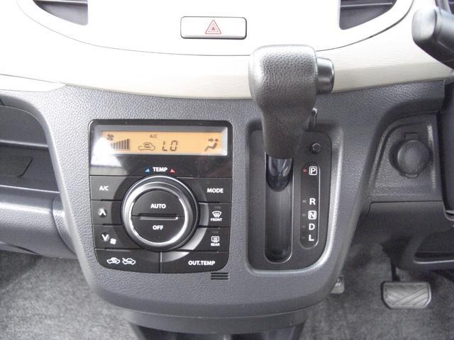 FXリミテッド FEELフルエアロ16インチアルミフルタップ車高調ナビLEDシートカバー カスタムいっぱいの車輛 GOO鑑定車 ★5つ車です(56枚目)