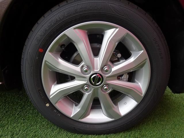 X 登録届出済未使用車 衝突軽減ブレーキ 踏み間違い防止(24枚目)