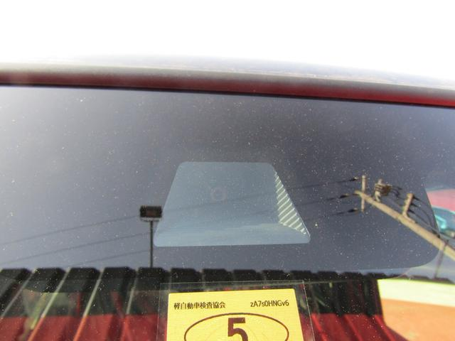 G・Lホンダセンシング 登録届出済未使用車 両側電動ドア(18枚目)