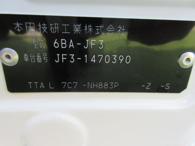 G・EXホンダセンシング(40枚目)