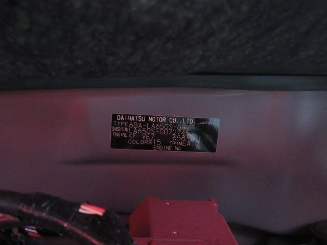 カスタムXセレクション ドライブレコーダーLEDヘッドライトアイドリングストップ(39枚目)