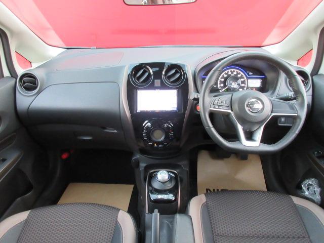 当社購入車両宇は日産認定中古車です。全国の日産で使える無料で「日産ワイド保証」が付いております。