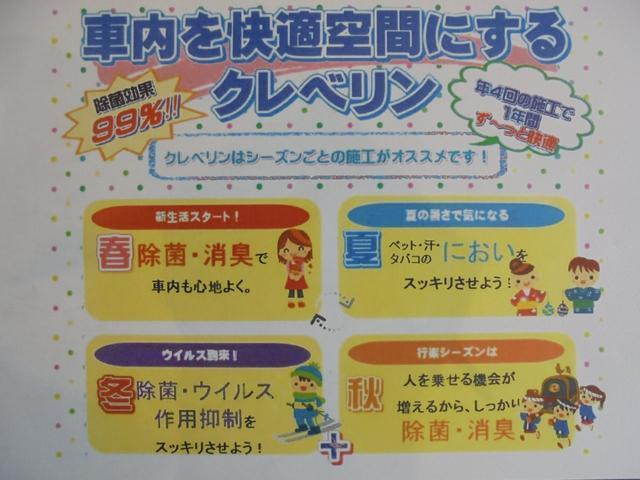 ハイブリッドXターボ ★アラウンドビューモニター☆LEDヘッドライト★アイドリングストップ★(39枚目)