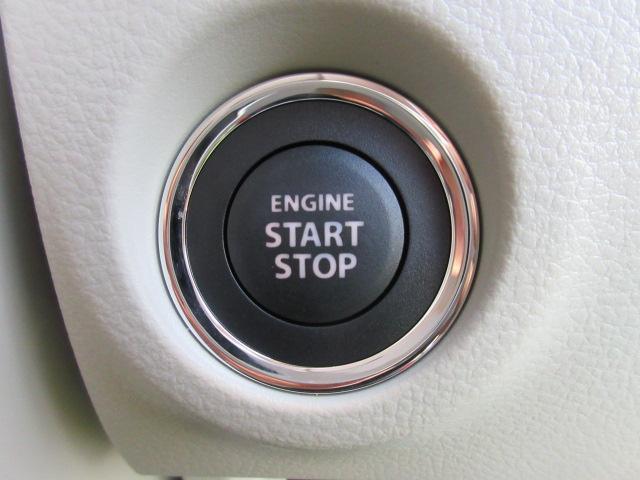モード 届出済未使用車 アイドリングストップ LEDヘッドライト 後方ソナー(17枚目)