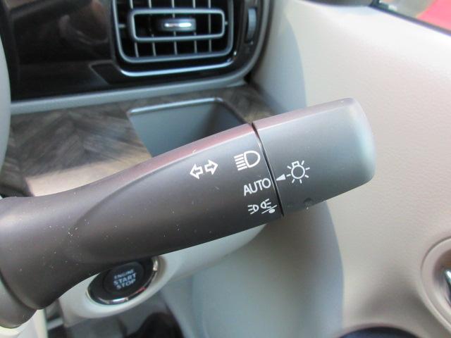 モード 届出済未使用車 アイドリングストップ LEDヘッドライト 後方ソナー(25枚目)