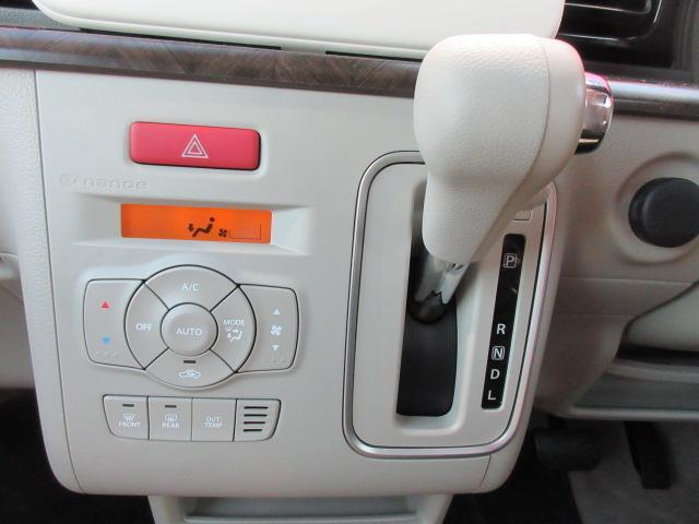 モード 届出済未使用車 アイドリングストップ LEDヘッドライト 後方ソナー(28枚目)
