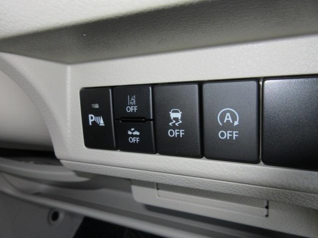 モード 届出済未使用車 アイドリングストップ LEDヘッドライト 後方ソナー(29枚目)