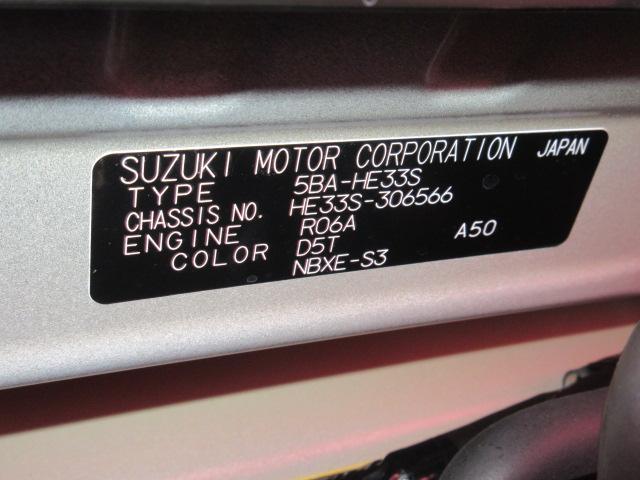 モード 届出済未使用車 アイドリングストップ LEDヘッドライト 後方ソナー(30枚目)