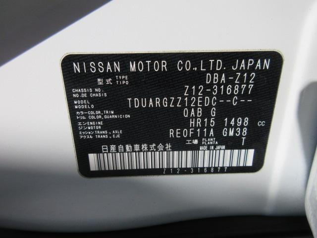 15G 純正ナビフルセグ キセノンライトドライブレコーダーETC(36枚目)