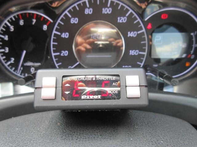 ニスモ フルセグバックカメラナビLEDヘッドライトドライブレコーダー(23枚目)