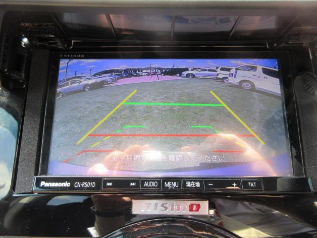 ニスモ フルセグバックカメラナビLEDヘッドライトドライブレコーダー(27枚目)