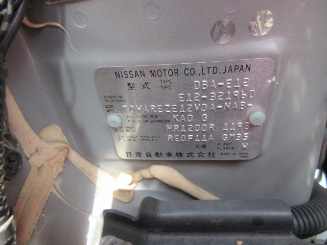ニスモ フルセグバックカメラナビLEDヘッドライトドライブレコーダー(28枚目)