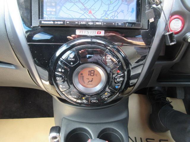 ニスモ フルセグバックカメラナビLEDヘッドライトドライブレコーダー(32枚目)