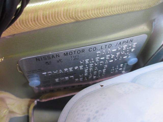 e-パワー X 純正メモリーナビ フルセグTV ETC エマージェンシーブレーキ アラウンドビューモニター 前後ソナー(6枚目)