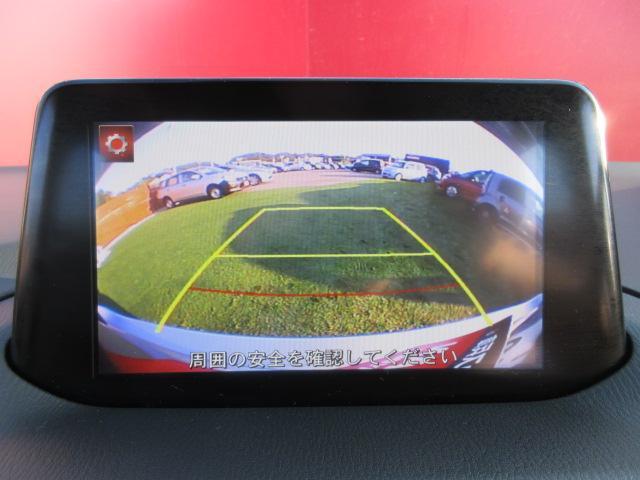 15XD プロアクティブ 純正ナビ フルセグTV 衝突軽減ブレーキ ETC バックカメラ パドルシフト クルーズコントロール パドルシフト(32枚目)
