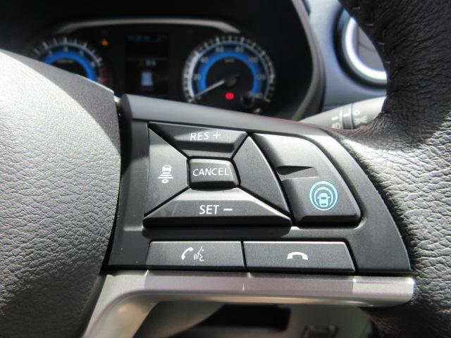 ハイウェイスター X プロパイロットエディション 純正LEDライト ETC クルーズコントロール プロパイロット SOSコール CD サイドエアバッグ アラウンドビューモニター 純正14インチアルミ(25枚目)