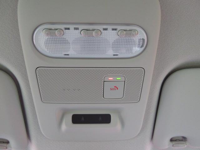 ハイウェイスター X プロパイロットエディション 純正LEDライト ETC クルーズコントロール プロパイロット SOSコール CD サイドエアバッグ アラウンドビューモニター 純正14インチアルミ(37枚目)