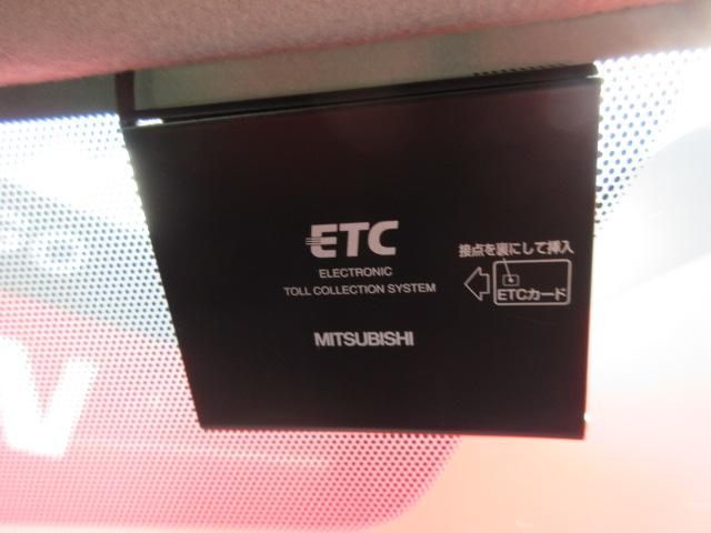 ハイウェイスター X プロパイロットエディション 純正LEDライト ETC クルーズコントロール プロパイロット SOSコール CD サイドエアバッグ アラウンドビューモニター 純正14インチアルミ(38枚目)