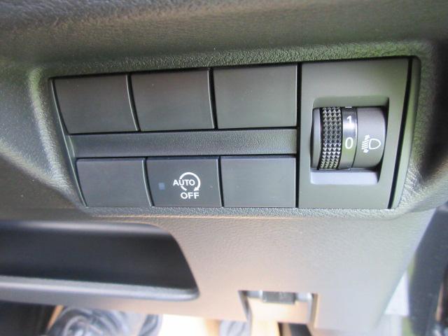 ハイウェイスター X プロパイロットエディション 純正LEDライト ETC クルーズコントロール プロパイロット SOSコール CD サイドエアバッグ アラウンドビューモニター 純正14インチアルミ(41枚目)