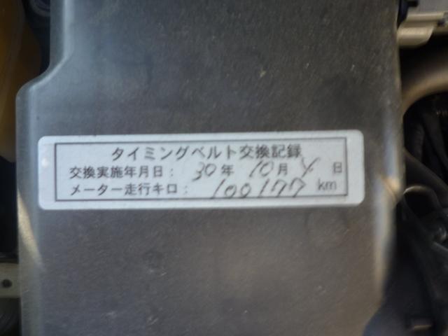 「ダイハツ」「タント」「コンパクトカー」「大阪府」の中古車21