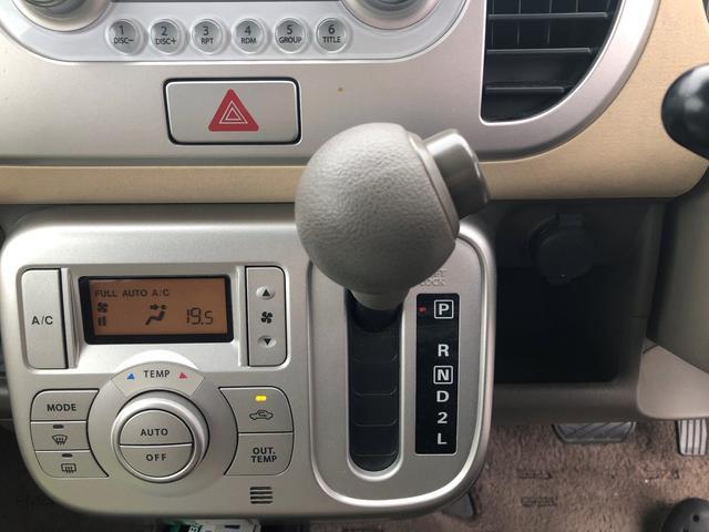 「スズキ」「MRワゴン」「コンパクトカー」「大阪府」の中古車11