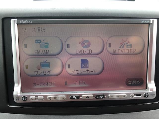 「ダイハツ」「ソニカ」「軽自動車」「大阪府」の中古車7