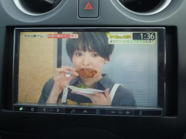「日産」「ノート」「コンパクトカー」「大阪府」の中古車10
