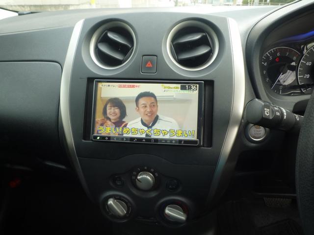 「日産」「ノート」「コンパクトカー」「大阪府」の中古車16