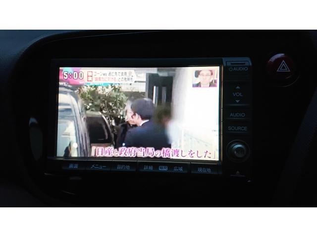 「ホンダ」「インサイト」「セダン」「大阪府」の中古車8