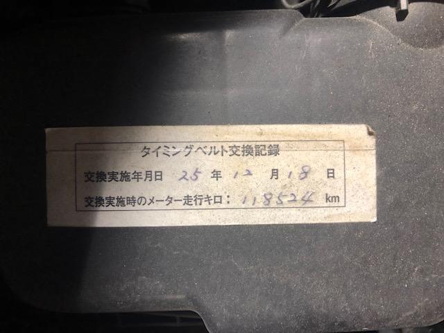 「ダイハツ」「タント」「コンパクトカー」「大阪府」の中古車7