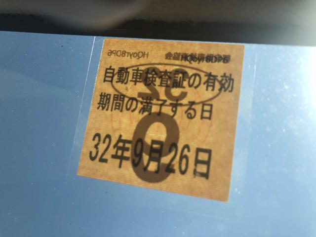 「三菱」「eKクラッシィ」「コンパクトカー」「大阪府」の中古車7