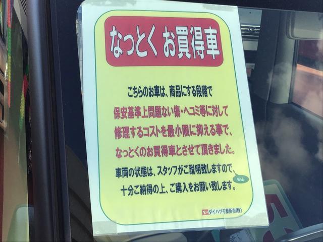 L キーレス/CDオーディオ(20枚目)