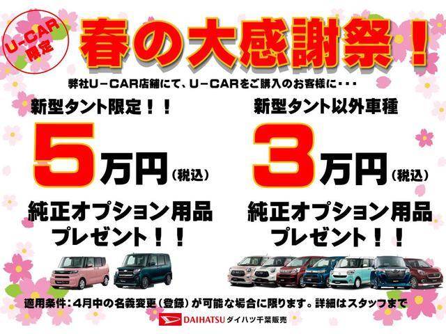 L SAIII キーレス/コーナーセンサー(2枚目)