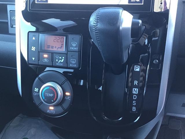 """温度を決めてオートのスイッチを押すだけで、車内温度を快適に保つ""""オートエアコン""""!作動状況もディスプレイにてわかりやすく確認頂けます♪"""