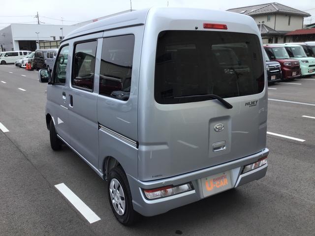 クルーズSAIII BNP  リヤコーナーセンサー/キーレス(4枚目)