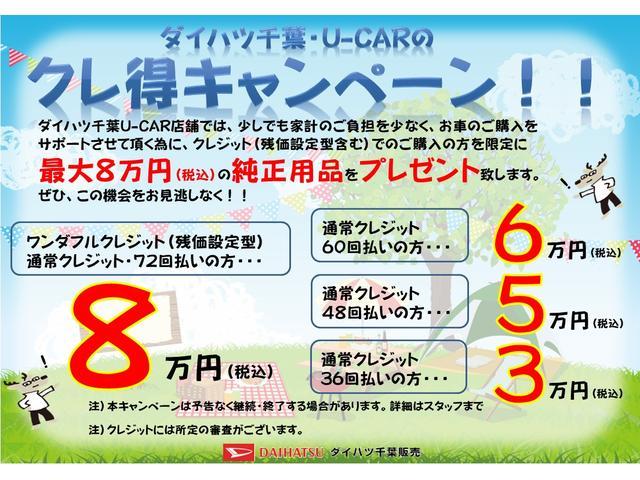 G SAIII  両側電動スライドドア/バックカメラ付き(2枚目)