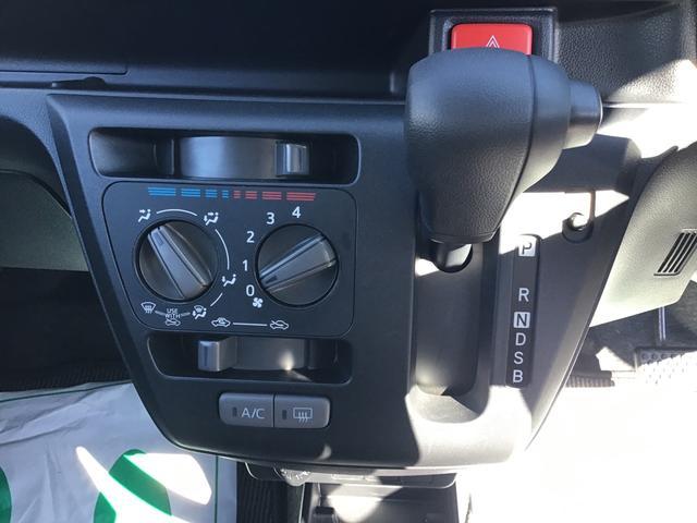 L SAIII リースアップ車/キーレス/オートマチックハイビーム/スマートアシスト3搭載/運転席エアバッグ/助手席エアバッグ/アイドリングストップ(8枚目)