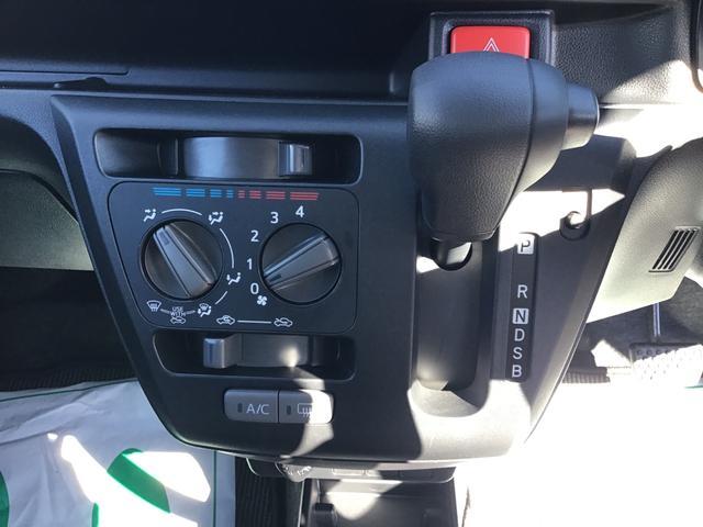L SAIII リースアップ車/キーレス/オートマチックハイビーム/スマートアシスト3搭載/運転席エアバッグ/助手席エアバッグ/アイドリングストップ(22枚目)