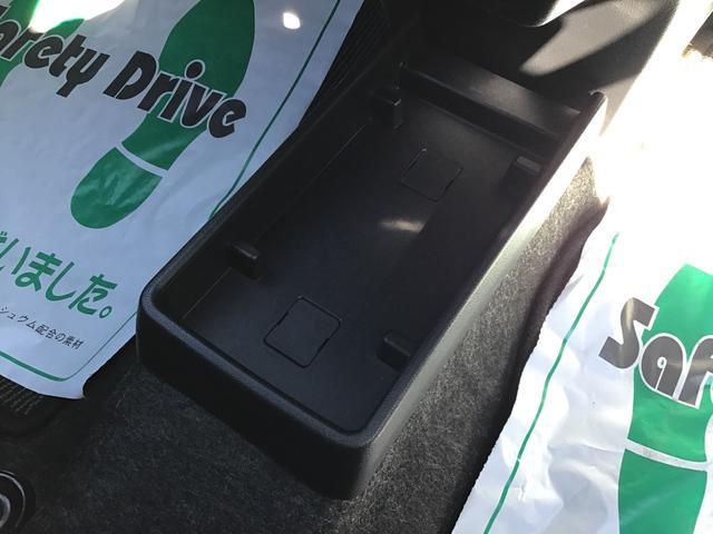 L SAIII リースアップ車/キーレス/オートマチックハイビーム/スマートアシスト3搭載/運転席エアバッグ/助手席エアバッグ/アイドリングストップ(23枚目)