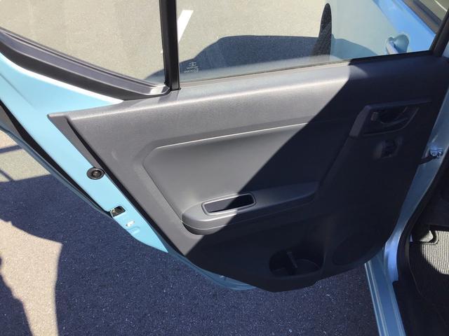 L SAIII リースアップ車/キーレス/オートマチックハイビーム/スマートアシスト3搭載/運転席エアバッグ/助手席エアバッグ/アイドリングストップ(32枚目)