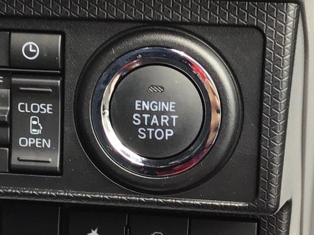 カスタムRSセレクション 弊社社用車アップ/両側パワースライドドア/ターボ/LEDヘッドライト/バックカメラ/シートヒーター/純正15インチアルミ/キーフリー/ETC/オートライト/カーテンエアバッグ(22枚目)