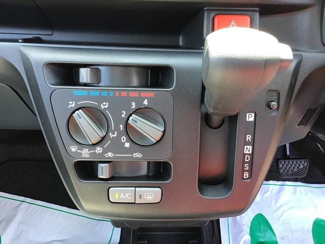L SAIII リースアップ車/オートマチックハイビーム/コーナーセンサー/キーレス/スマートアシスト3搭載(21枚目)