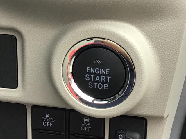 エンジンはプッシュボタンスタート!鍵を毎回取り出して鍵穴に挿す必要がありません♪