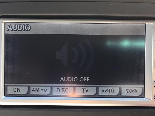 ナビゲーション付き車両になります。目的地までの道案内やTV,ラジオ等の色々な機能が満載です♪詳しくはスタッフまで!