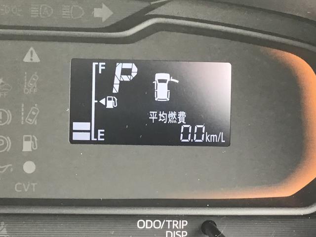 """メーター内には、""""平均燃費""""や次回給油までの距離を節約燃料走行に役立つ様々な情報が表示されます♪"""