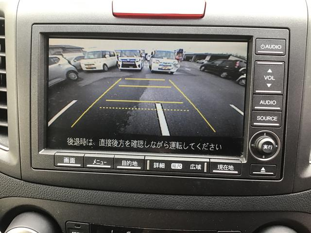 駐車も楽なバックカメラ付き車両になります