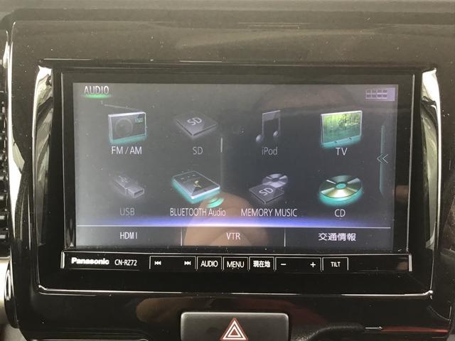 AM/FMラジオやbluetoothも使えます!
