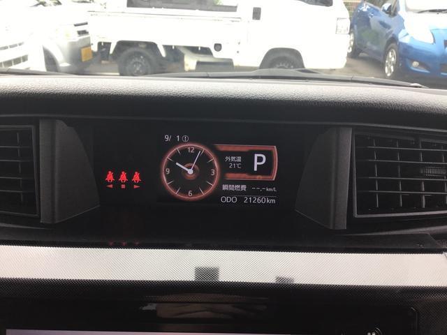 マルチインフォメーション付き(車の様々な運転情報を表示)運転席から見やすいインパネ中央部に配置してあります。
